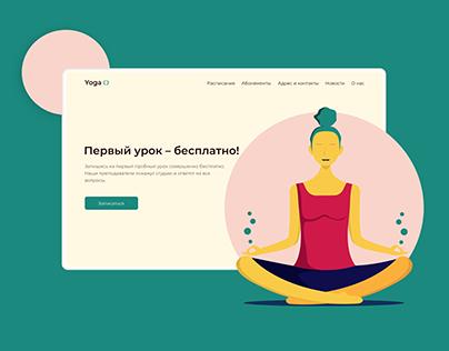 Yoga studio landing page concept
