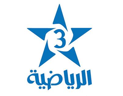 Arriyadia - Brand design
