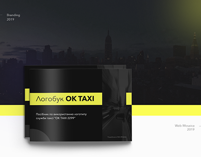 Ok Taxi | Branding