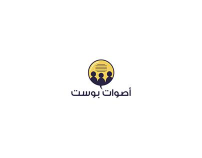 أصوات بوست | Logo