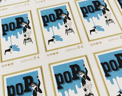 Paint It POP_Products