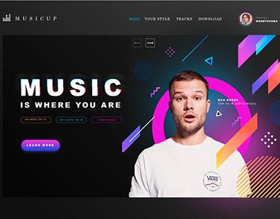 Главный экран музыкального веб-сервиса