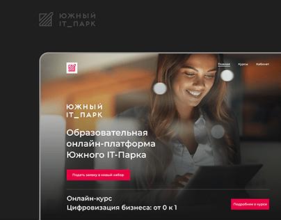 Online platform of the south IT-Park Accelerator