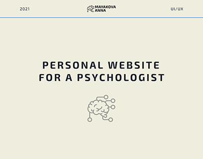 Landing page for a psychologist and coach