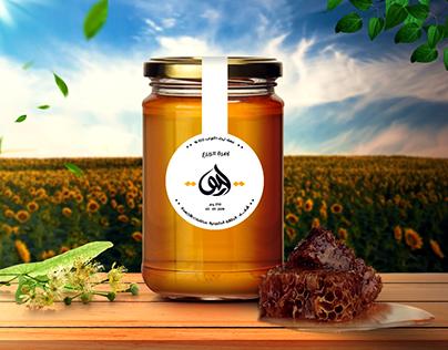 Raheeq Honey Logo