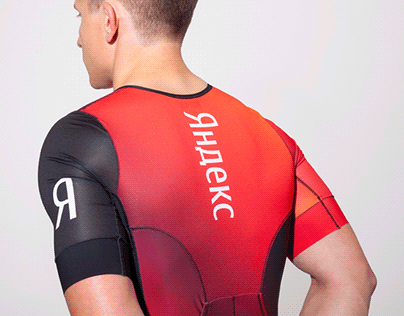 Yandex sportwear collection