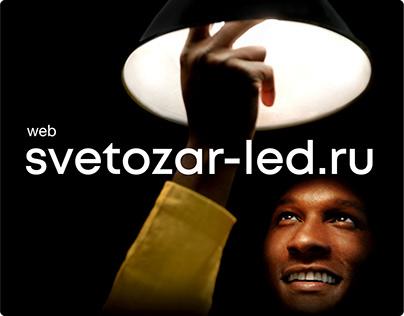 Svetozar – led light web