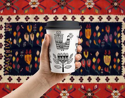 Balkanik Coffee Cup
