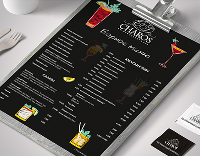 Restaurant menu for the hotel complex