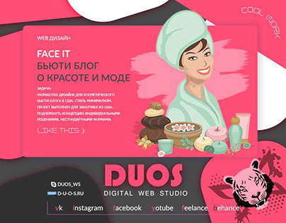 Face It - Бьюти блог о красоте и моде