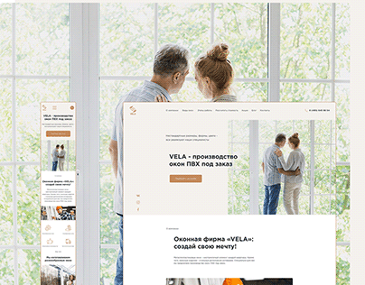Landing page for a window company