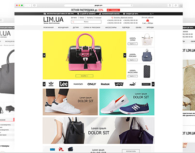 online shop of bags and accessories