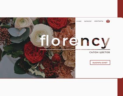 Дизайн сайта для салона цветов