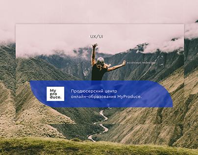 UX / UI Design Landing page Production centr / Creative