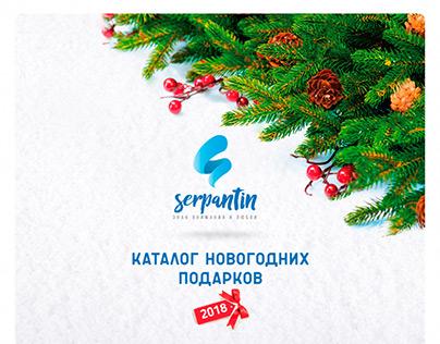 Catalogue New Year presents | Serpantin