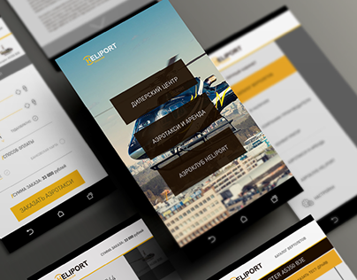 Concept and GUI prototype of mobile app for Heliport