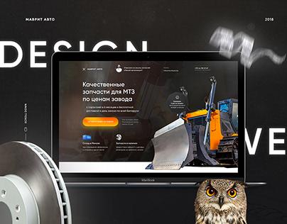 Car parts | Web Site Design