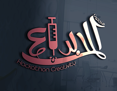 LOGO Hackathon Creativity