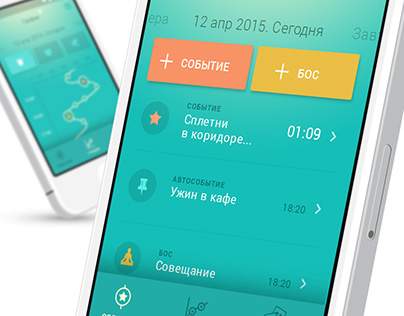 Darta Systems app