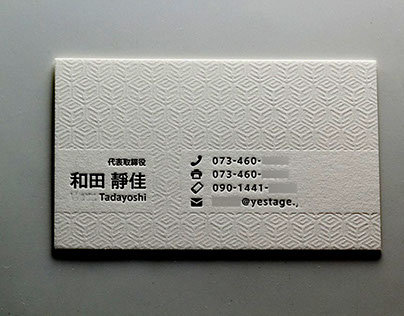 250 Letterpress Business Cards for $99 + Freeshipping