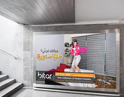 BITAR ADVERTISING