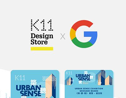 K11 iBeacon X Google
