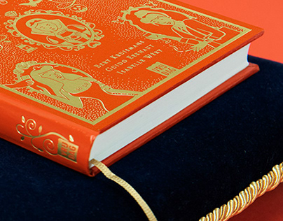 BOOK DESIGN: fairy tale