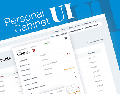 Insurance Company Manager UI