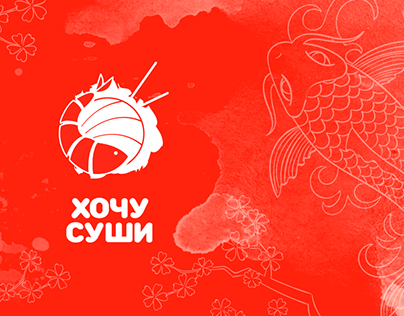 Logo and Identity for the Delivery of Sushi