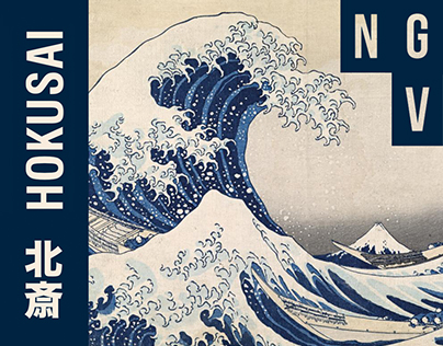Hokusai TVC   National Gallery of Victoria