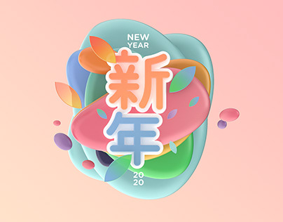 Various 2D & 3D illustrations (2020-2021)