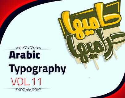 Arabic Typography Vol.11