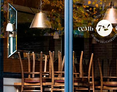 7 Magpies Jewish Cafe's Identity