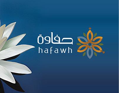 hafawh app logo