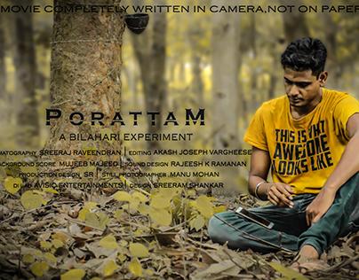 Porattam Malayalam Movie Poster 02
