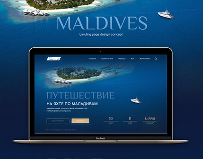 Landing page for First Cruise Tour