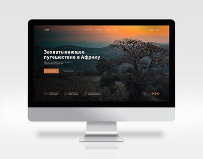 Africa travel agency landing page design