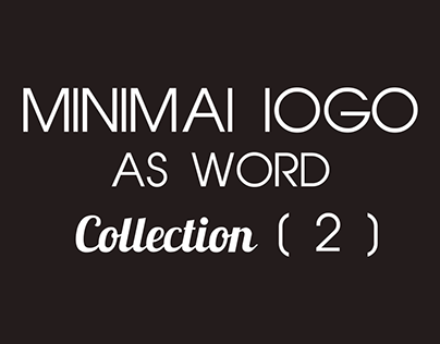 minimal logo logos as word Collection (2).