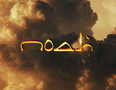 Noah - Title Treatment and Poster