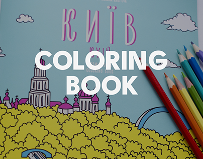 kyiv coloring book