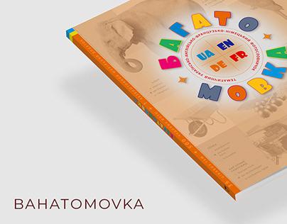 Bahatomovka