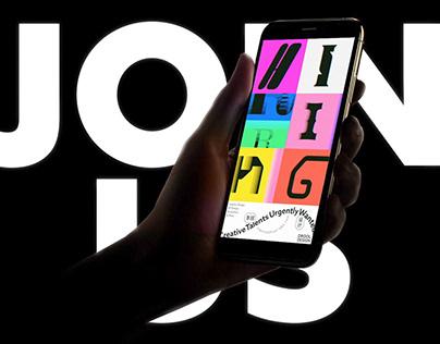 Drool Design 2021 Recruitment Key Visual