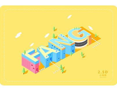 2.5D illustration