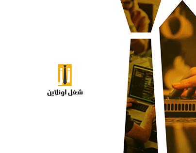 شغل اونلاين | Logo