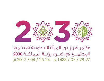 مؤتمر تعزيز المرآة - جامعة الجوف