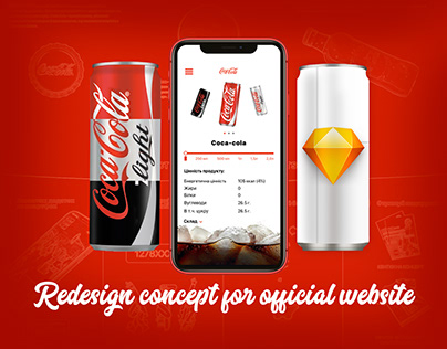 Coca cola redesign concept for official website
