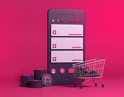 Noqaty App | Social Meida Ads
