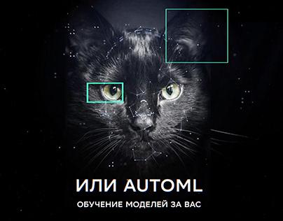 Multi Space AI