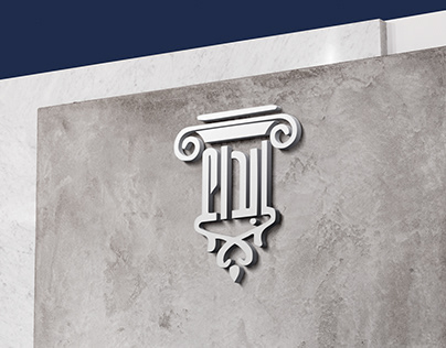 Ebdaa foundation -logo&brand identity