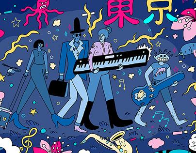Tokio Music Exploration Trip